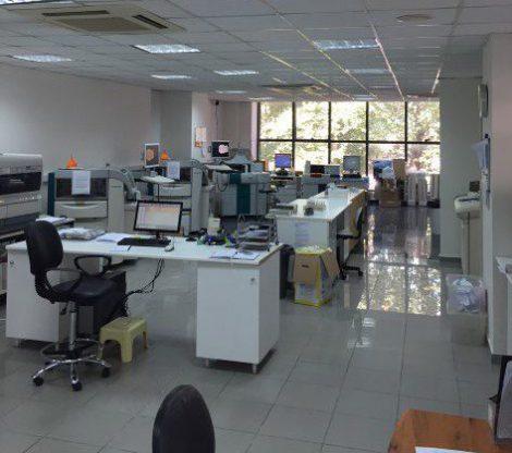 Biofοrma S.A.Laboratories